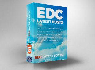 EDC latest posts