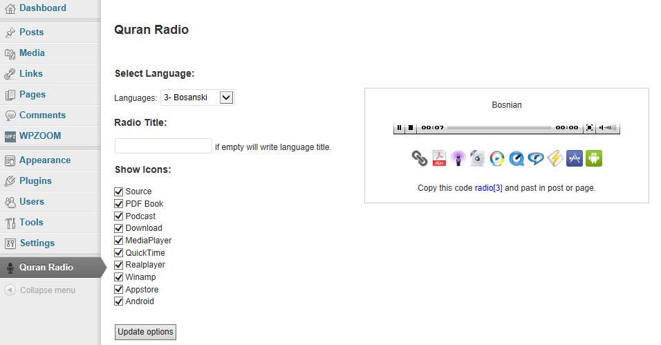 Quran Radio screenshot 1