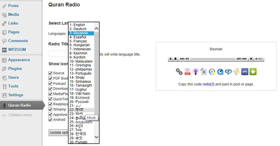 Quran Radio screenshot 2