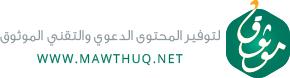 Mawthuq