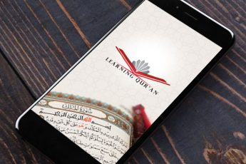 Learn the Qur'an