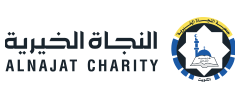 Al-Najat Charity Society