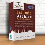 إضافة أرشيف محتوى موقع المكتبة الإسلامية الإلكترونية الشاملة (Islamic Content Archive For Muslim e-Library)