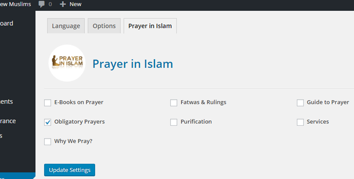 islamic-archive-for-prayer-in-islam-screenshot-2