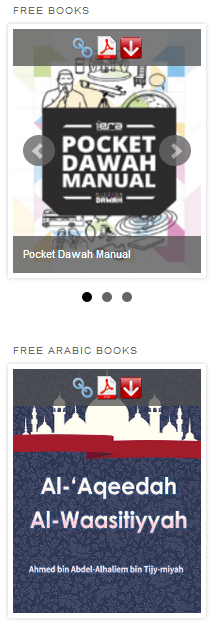 islamic-books-screenshot-2