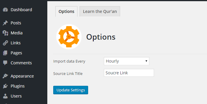 islamic-content-archive-for-learn-the-quran-screenshot-1