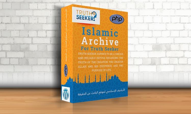 إضافة Islamic Content Archive For Truth Seeker