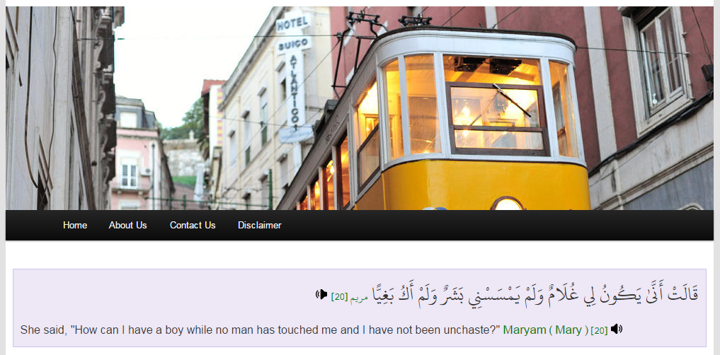 quran-gateway-screenshot-2