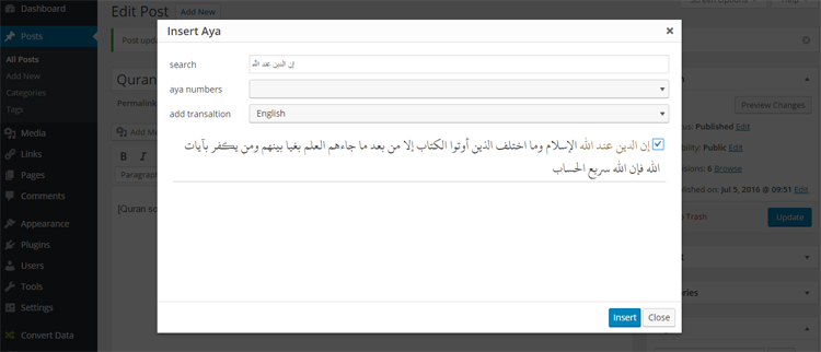 quran-shortcode-screenshot-2
