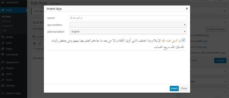 quran-shortcode-screenshot-2