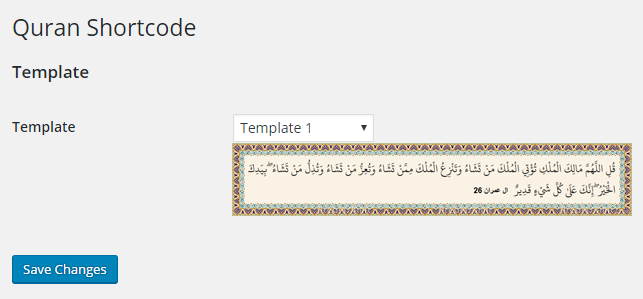 quran-shortcode-screenshot-4