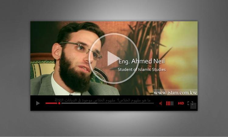مفهوم الخلاص في اليهودية والمسيحية والإسلام