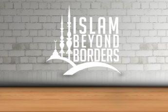 سكربت دعوة بلا حدود Islam Beyond Borders