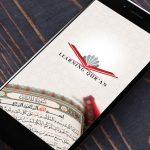 تطبيق تعلم القرآن (Learn the Quran)