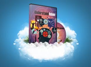 حقيبة التعريف بالإسلام الإلكترونية