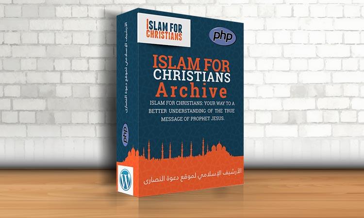 إضافة أرشيف محتوى موقع التعريف بالإسلام للمسيحيين (Islam for Christians Archive)