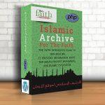 إضافة أرشيف موقع الإيمان (Islamic Content Archive For The Faith)