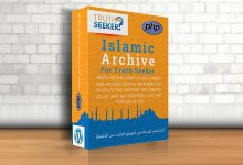 إضافة Islamic Content Archive For Truth Seeker