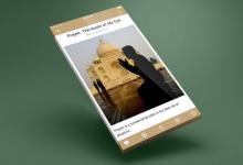 تطبيق الصلاة في الإسلام (Prayer in Islam)