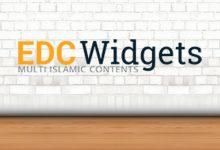 سكربت البلوكات الدعوية (EDC Widgets)