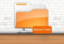 إضافة الملفات الخاصة (Special Folder)